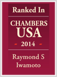 Ranked In Chambers USA 2014 Badge